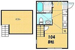 フローレス淵野辺 1階ワンルームの間取り