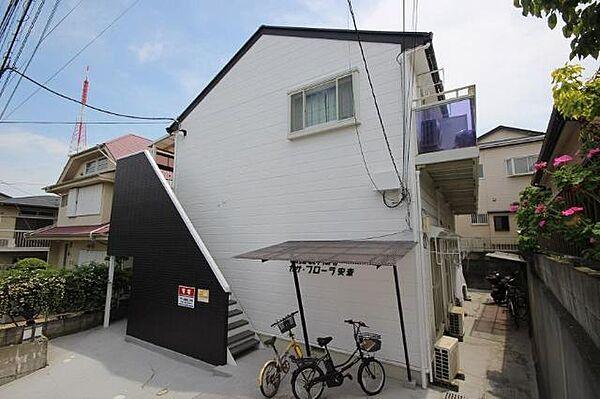 カサフローラ安斎[1階]の外観