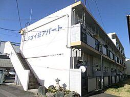 葵荘[1階]の外観