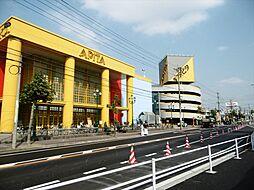 アピタ名古屋南店営業時間平日10:00〜21:00  日曜日9:30〜21:00 駐車場1200台  徒歩 約23分(約1800m)