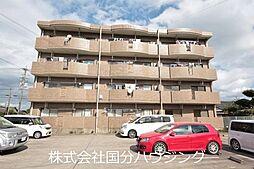 JR日豊本線 隼人駅 徒歩33分の賃貸マンション