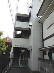 篠田マンション[2階]の外観