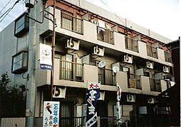埼玉県さいたま市中央区本町東5丁目の賃貸マンションの外観