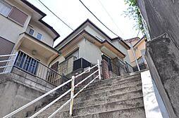 横浜市神奈川区三ツ沢南町