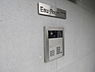 その他,ワンルーム,面積24.07m2,賃料7.7万円,JR東海道本線 大船駅 徒歩4分,JR横須賀線 北鎌倉駅 徒歩25分,神奈川県鎌倉市岡本1丁目