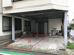新庚申塚駅 2.6万円