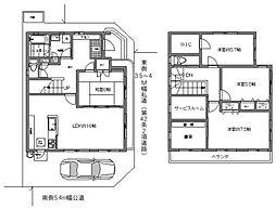 扇大橋駅 4,780万円
