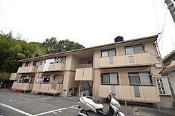 兵庫県姫路市北平野2丁目の賃貸アパートの外観