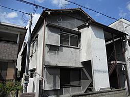 山下荘[1階]の外観
