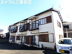 三重県桑名市新屋敷の賃貸アパートの外観