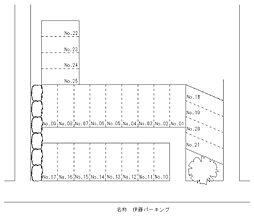 八街駅 0.4万円