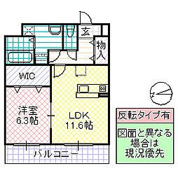 ツクバ リゾート マンション エリフェスタ[202号室号室]の間取り