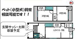 [一戸建] 大阪府大阪市鶴見区緑3丁目 の賃貸【/】の間取り