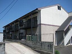 横田アパート[1階]の外観