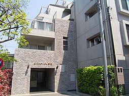 エルミタージュ荻窪[2階]の外観