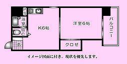 第1片山ビル--[701号室]の間取り