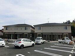 広島県東広島市八本松東7丁目の賃貸アパートの外観