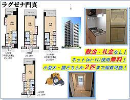 京阪本線 古川橋 徒歩10分 3階1Kの間取り