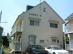 [テラスハウス] 埼玉県さいたま市北区奈良町 の賃貸【埼玉県 / さいたま市北区】の外観