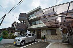 平成ハイツ[2階]の外観