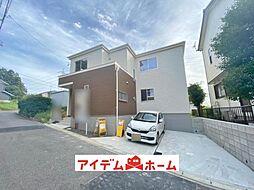 日進駅 2,990万円