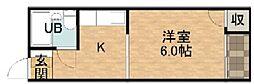メゾンルミナス[1階]の間取り