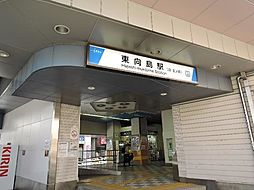 ハーモニーレジデンス東京イーストコア003[2階]の外観