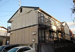 ヒューマンズ平和2番館[2階]の外観