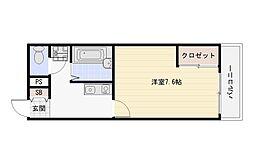 モンプレイン[2階]の間取り