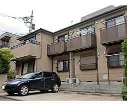 東京都多摩市桜ヶ丘4丁目の賃貸アパートの外観