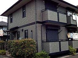 東京都羽村市栄町1丁目の賃貸アパートの外観