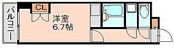 博多Vビル[9階]の間取り