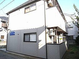 埼玉県志木市本町4丁目の賃貸アパートの外観