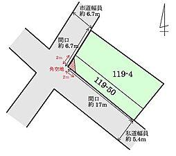 金沢2丁目 売土地