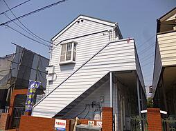 平山城址公園駅 2.3万円