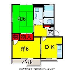 ボナール1番館[1階]の間取り