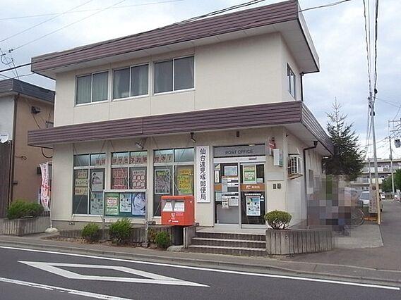 遠見塚郵便局 ...