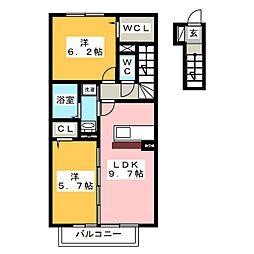 ノーブルコート[2階]の間取り