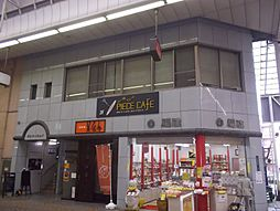 住吉駅 5.0万円