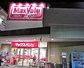 【スーパー】M...