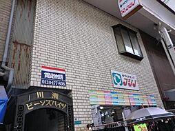 我孫子道駅 2.9万円