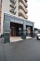 スカイシャトレ柚須[2階]の外観