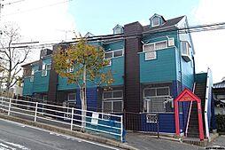戸畑駅 2.1万円