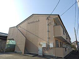コーポラス須賀[1階]の外観