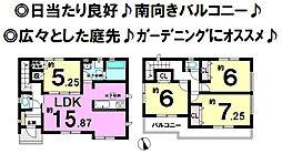 山口駅 2,380万円
