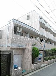 三鷹駅 4.6万円