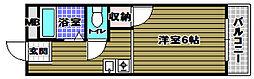 メゾンドクレール[2階]の間取り