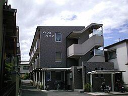 メープルハウス[306号室]の外観