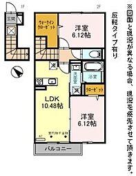 D-roomBrlliant 2階2LDKの間取り