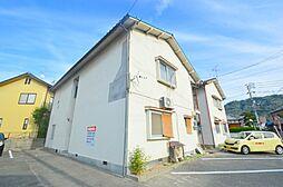 石田荘 北[1階]の外観